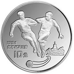 第15届世界杯足球赛银质纪念币
