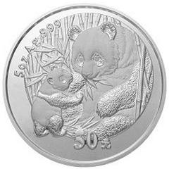 2005版熊猫银质(50元)纪念币