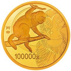 2016中国丙申猴年金质(100000元)纪念币