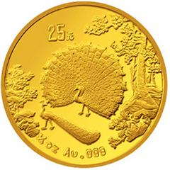 中国古代名画系列孔雀开屏金质(25元)纪念币