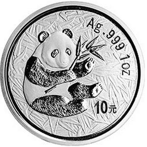 2000广州国际邮票钱币博览会银质图片