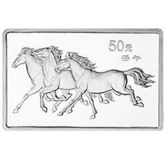 2002中国壬午马年长方形银质纪念币
