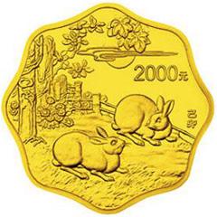 1999中国己卯兔年梅花形金质(2000元)纪念币
