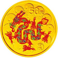 2012中国壬辰龙年彩色金质(50元)纪念币