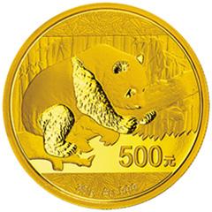 2016版熊猫金质(500元)纪念币