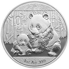 2012版熊猫银质(10元)纪念币