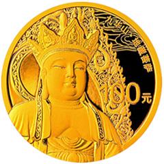 中国佛教圣地九华山金质(100元)纪念币