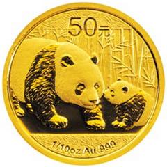 2011版熊猫金质(50元)纪念币