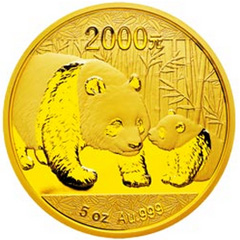 2011版熊猫金质(2000元)纪念币