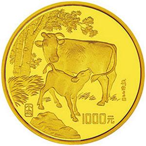 中国丁丑牛年金质1000元图片