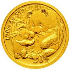 2005版熊猫金质(20元)纪念币