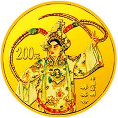 中国京剧艺术(第3组)彩色金质纪念币