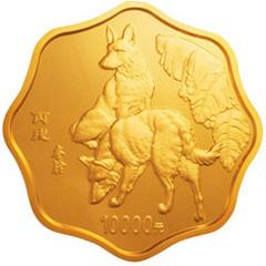 2006中国丙戌狗年生肖梅花形金质(10000元)纪念币
