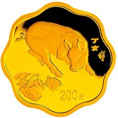 2007中国丁亥猪年梅花形金质(200元)纪念币