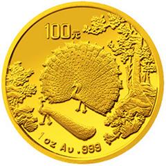 中国古代名画系列孔雀开屏金质(100元)纪念币