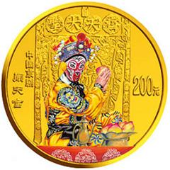中国京剧艺术(第4组)彩色金质纪念币
