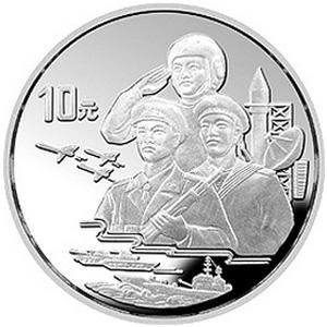 中国人民解放军建军70周年银质图片