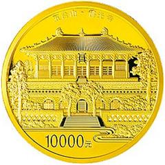 中国佛教圣地五台山金质(10000元)纪念币