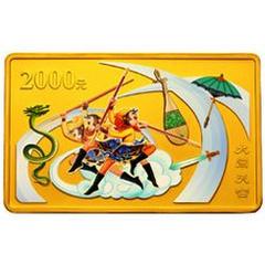 古典文学名著西游记长方形彩色(第1组)金质纪念币