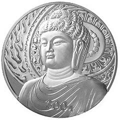 中国石窟艺术龙门银质(300元)纪念币