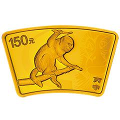 2016中国丙申猴年扇形金质纪念币