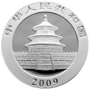2009版熊猫银质50元图片
