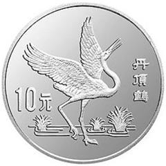 珍稀动物第2组银质纪念币