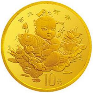 中国传统吉祥图吉庆有余金质10元图片