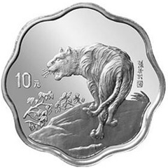 1998中国戊寅虎年梅花形银质纪念币