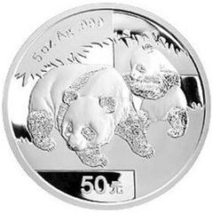 2008版熊猫银质(50元)纪念币