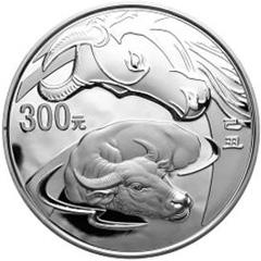 2009中国己丑牛年银质(300元)纪念币