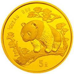 1997版熊猫金质(5元)纪念币