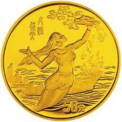 黄河文化第1组金质(14.174 克)纪念币