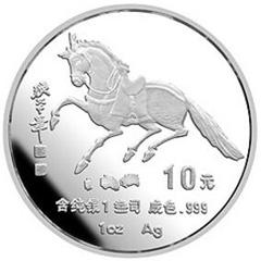 1990中国庚午马年银质(31.104克)纪念币
