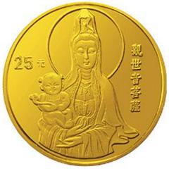 1994年观音金质(25元)纪念币
