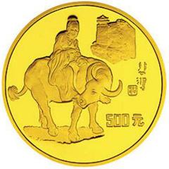 徐悲鸿诞辰100周年金质(500元)纪念币