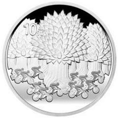 环境保护植树节银质纪念币