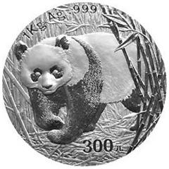 2002版熊猫银质(300元)纪念币