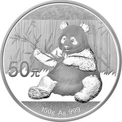 2017版熊猫银质(50元)纪念币