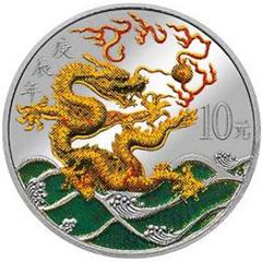 2000中国庚辰龙年彩色银质纪念币