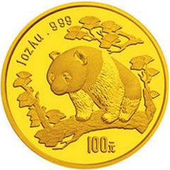 1997版熊猫金质(100元)纪念币