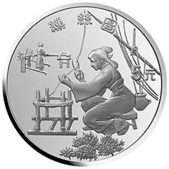 中国丝绸之路(第1组)银质纪念币
