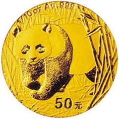 2002版熊猫金质(50元)纪念币