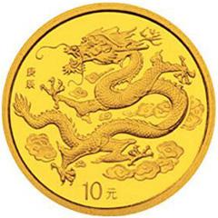 2000中国庚辰龙年金质纪念币