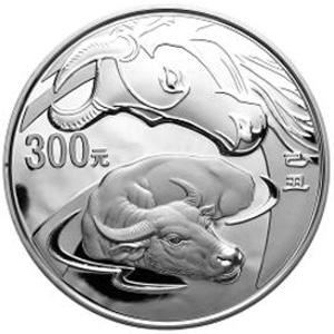 2009中国己丑牛年银质300元图片