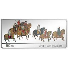 中国古代名画系列(虢国夫人游春图)彩色银质纪念币