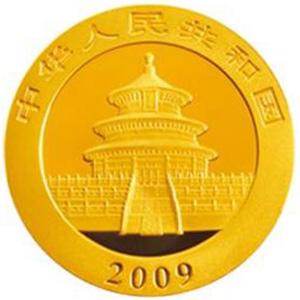 2009版熊猫金质20元图片