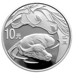 2009中国己丑牛年银质(10元)纪念币