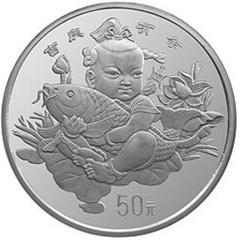 中国传统吉祥图吉庆有余银质(50元)纪念币