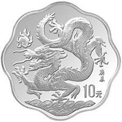 2000中国庚辰龙年梅花形银质纪念币